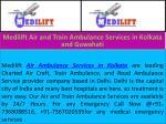 medilift air and train ambulance services in kolkata and guwahati