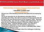 psych 620 edu career path begins psych620edu com6