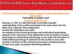 psych 620 edu career path begins psych620edu com10