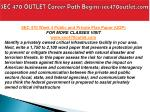 sec 470 outlet career path begins sec470outlet com7