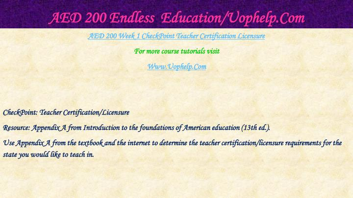 Aed 200 endless education uophelp com2