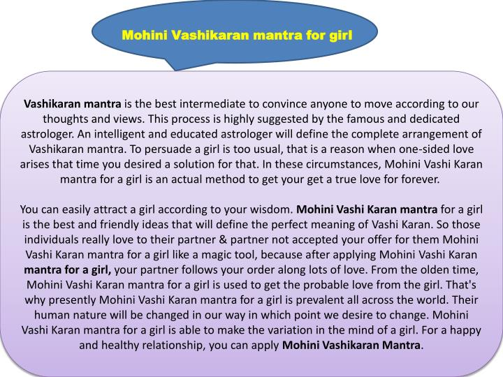 Mohini Vashikaran mantra for girl