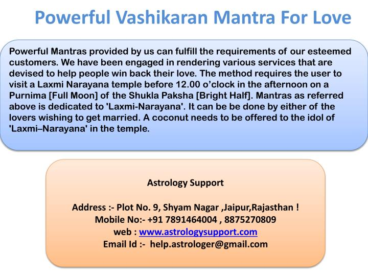 Powerful Vashikaran Mantra For Love