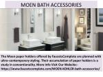 moen bath accessories