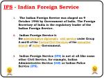 ifs indian foreign service