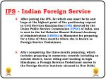ifs indian foreign service1
