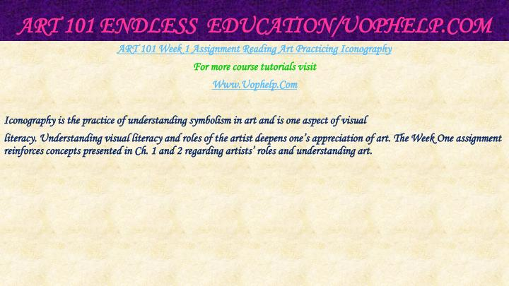 Art 101 endless education uophelp com2