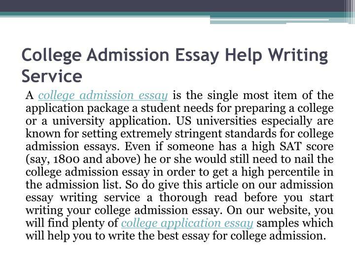 college admission essay dance essay