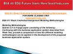 bsa 411 edu future starts here bsa411edu com12