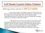 sap simple logistic online training1