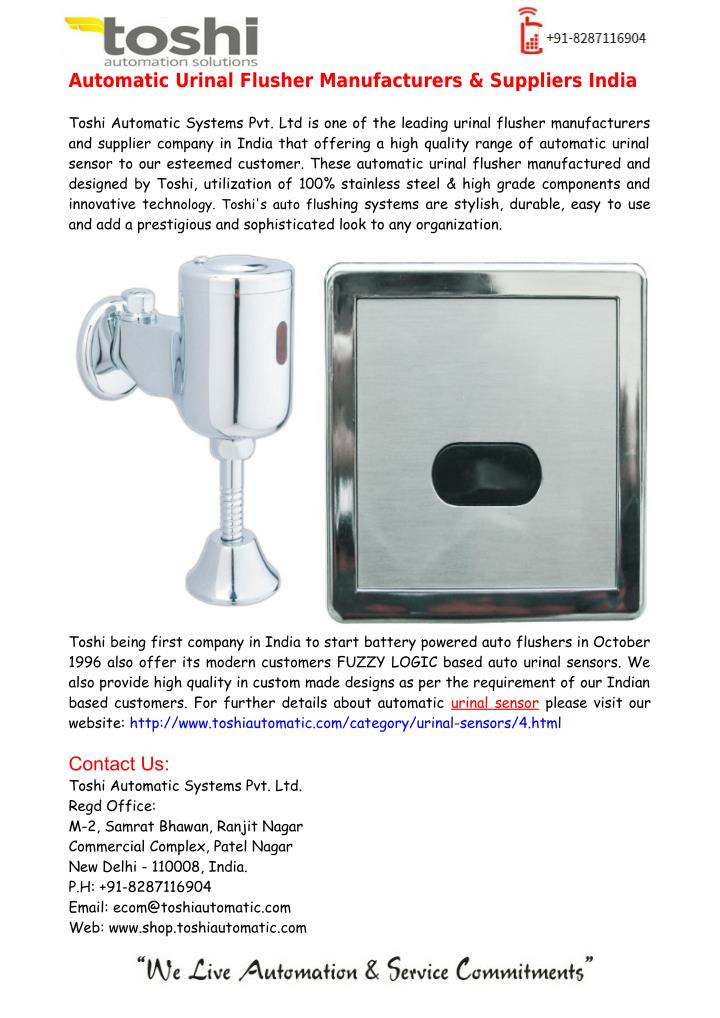 Automatic Urinal Flusher Manufacturers & Suppliers India