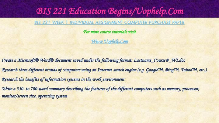 Bis 221 education begins uophelp com2