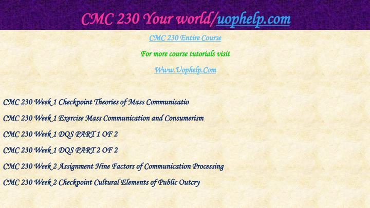 Cmc 230 your world uophelp com1