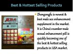 best hottest selling products