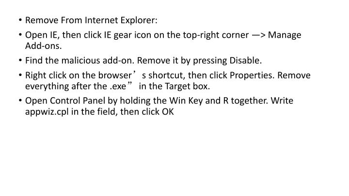 Remove From Internet Explorer: