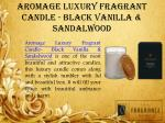 aromage luxury fragrant candle black vanilla sandalwood