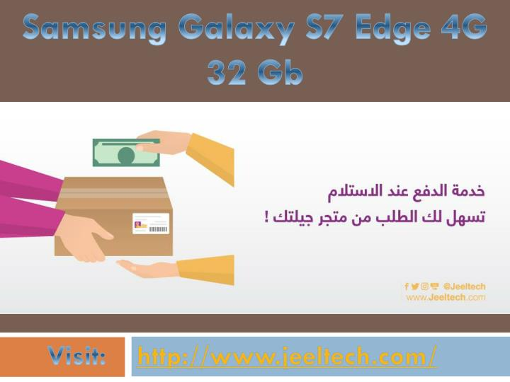 Samsung Galaxy S7 Edge 4G 32