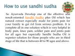 how to use sandhi sudha