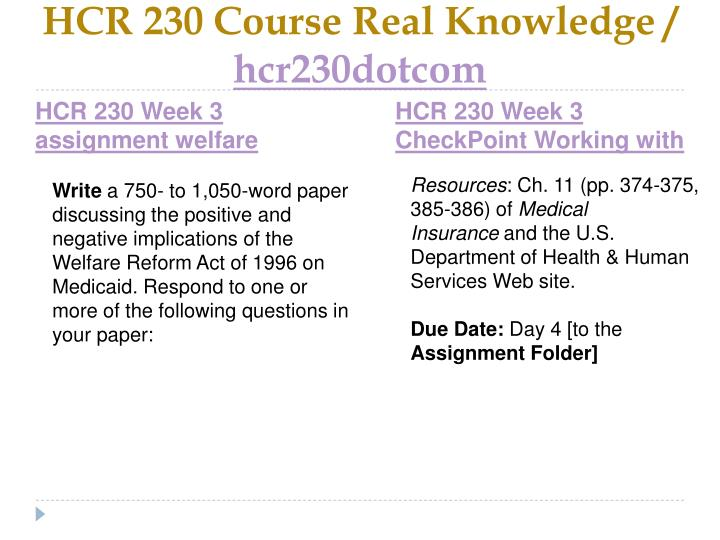 HCR 230 Course Real Knowledge /