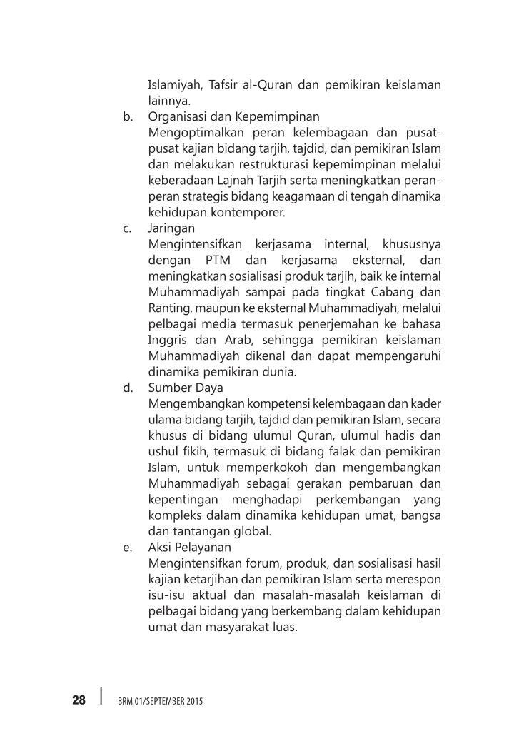 Islamiyah, Tafsir al-Quran dan pemikiran keislaman
