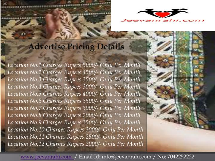Advertise Pricing
