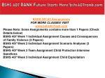 bshs 407 rank future starts here bshs407rank com1