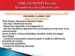 com 220 outlet possible everything com220outlet com20