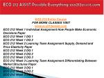 eco 212 assist possible everything eco212assist com1