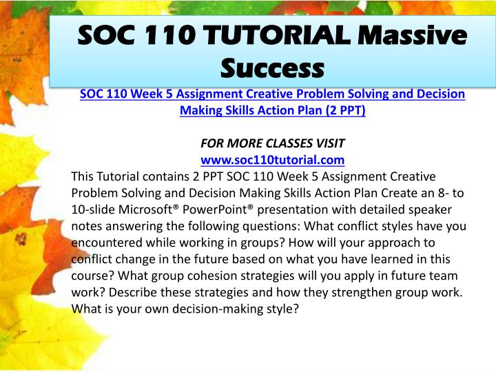 SOC 110 TUTORIAL Massive Success