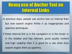 heavy use of anchor text on internal links