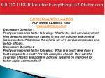cjs 210 tutor possible everything cjs210tutor com6