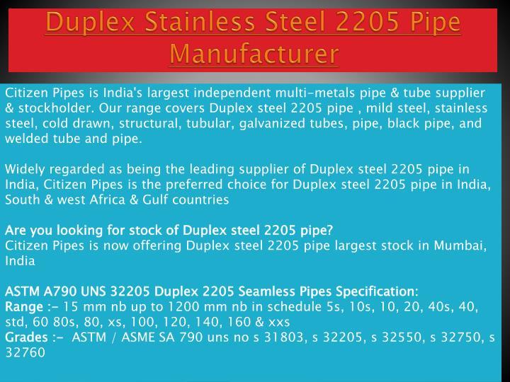 Duplex stainless steel 2205 pipe manufacturer