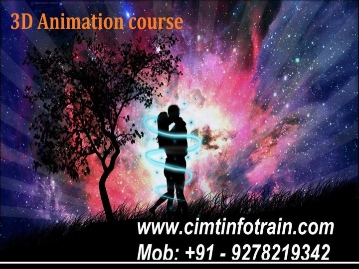 Join top animation institutes in noida for 3d animation course 7450212