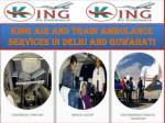 king air and train ambulance services in delhi and guwahati4