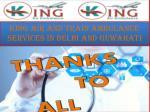 king air and train ambulance services in delhi and guwahati8