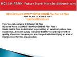 hcs 588 rank future starts here hcs588rank com3