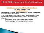 his 110 rank future starts here his110rank com2