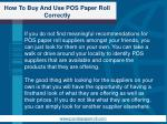 how to buy and use pos paper roll correctly3