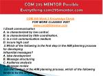 com 295 mentor possible everything com295mentor com11