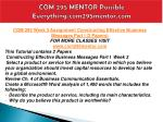 com 295 mentor possible everything com295mentor com12