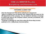 com 295 mentor possible everything com295mentor com14