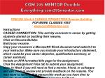 com 295 mentor possible everything com295mentor com17