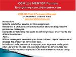 com 295 mentor possible everything com295mentor com19