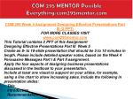 com 295 mentor possible everything com295mentor com20