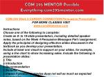 com 295 mentor possible everything com295mentor com21