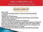 com 295 mentor possible everything com295mentor com3