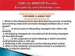 com 295 mentor possible everything com295mentor com5