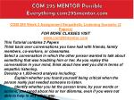 com 295 mentor possible everything com295mentor com8