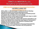 cpmgt 302 mentor possible everything cpmgt302mentor com13
