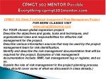 cpmgt 302 mentor possible everything cpmgt302mentor com7